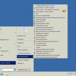 Администрирование Active Directory-1 часть. Создание организационного подразделения при помощи оснастки ADUC / Как создать OU в Active Directory