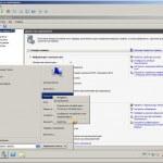 Как добавить компьютер в домен windows 2008 R2 / как ввести компьютер в домен Windows