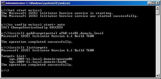 Как из командной строки настроить Hyper-V Server R2 Failover Cluster-1 часть-10
