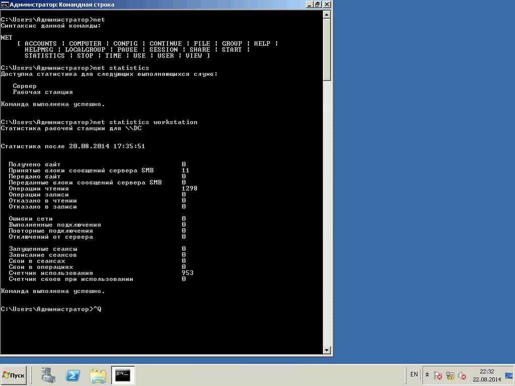 Как узнать время на сервере битрикс обмен данными битрикс и предприятие