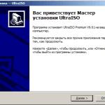 Загрузочная флешка windows 10 с ultraiso — 2 часть