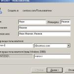 Как внедрить поле Отчество в Active Directory windows server 2008 R2