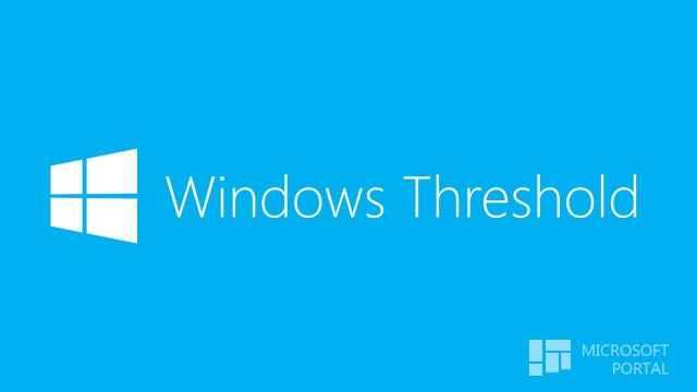 Microsoft будет обновлять предварительную версию Windows 9 не менее двух раз в месяц