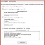 MultiBoot восстанавливаем MBR в windows 7 после установки ХР, как второй системы 2 часть