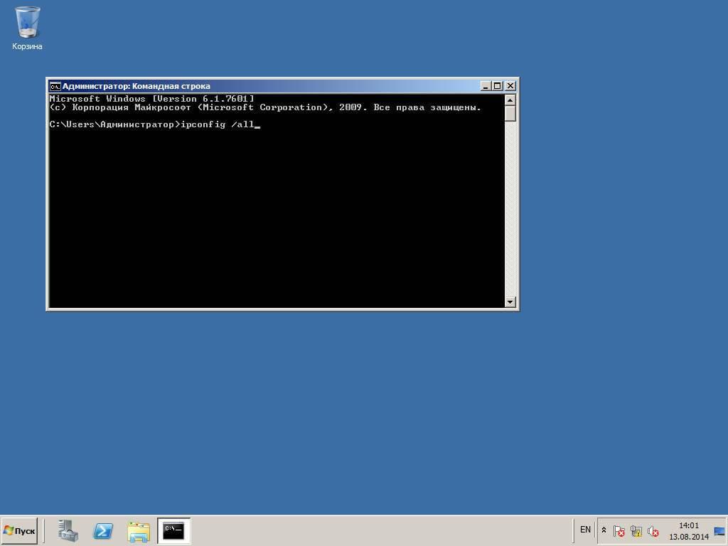 Netsh. Настроить статический ip адрес в windows server 2008R2 2 часть-02