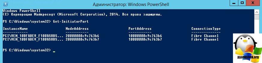 Обозреватель хранилищ Windows server 2012 R2