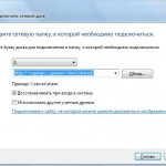 Подключение сетевого диска битрикс в windows 7