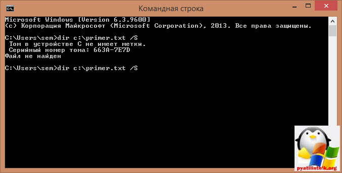 Поиск в windows core