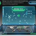 В помощь сетевику — speedtest.net. Внешние сетевые утилиты системного администратора 3 часть.