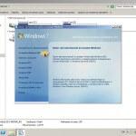 Установка пакета автоматической установки Windows AIK для Windows 2008R2