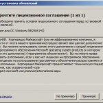 Как установить PowerShell 3.0 в windows server 2008 R2