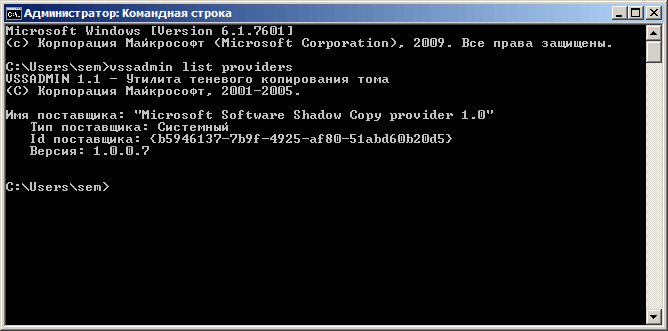 Ошибка в esxi 5.1: an error occurred while quiescing the virtual machine. The error code was: 2 The error message was: Custom quiesce script failed