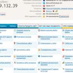 В помощь сетевику — 2ip.ru. Внешние сетевые утилиты системного администратора 2 часть.