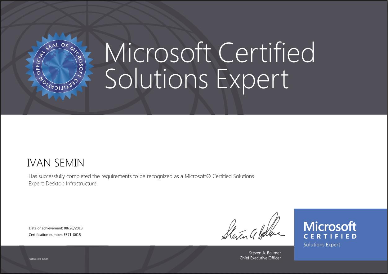 Сертификаты microsoft MSCE по Windows 8.1 70-416