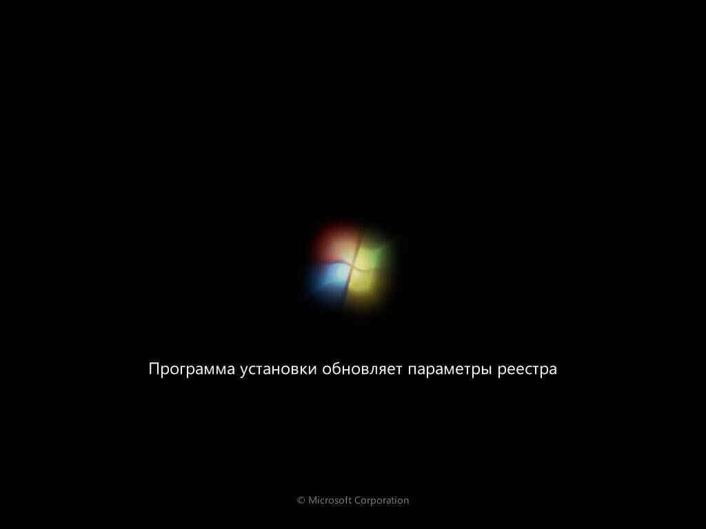 Автоматизированная установка клиентских операционных систем при помощи Windows Deployment Services — Часть 6. Обезличиваем образ утилитой sysprep-05