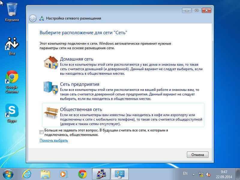 Автоматизированная установка клиентских операционных систем при помощи Windows Deployment Services — Часть 6. Обезличиваем образ утилитой sysprep-08