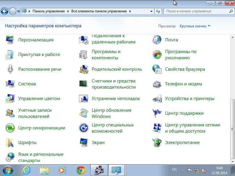 Автоматизированная установка клиентских операционных систем при помощи Windows Deployment Services — Часть 6. Обезличиваем образ утилитой sysprep-10