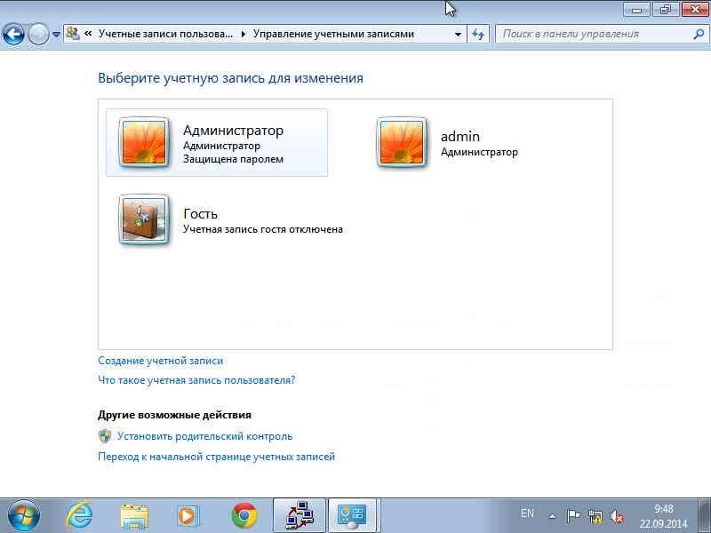 Автоматизированная установка клиентских операционных систем при помощи Windows Deployment Services — Часть 6. Обезличиваем образ утилитой sysprep-12