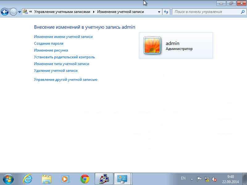 Автоматизированная установка клиентских операционных систем при помощи Windows Deployment Services — Часть 6. Обезличиваем образ утилитой sysprep-13