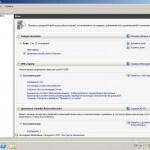 Автоматизированная установка клиентских операционных систем при помощи Windows Deployment Services — Часть 1. Установка WDS / Как установить WDS