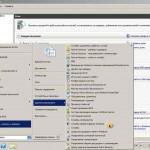 Автоматизированная установка клиентских операционных систем при помощи Windows Deployment Services — Часть 2. Базовая настройка WDS
