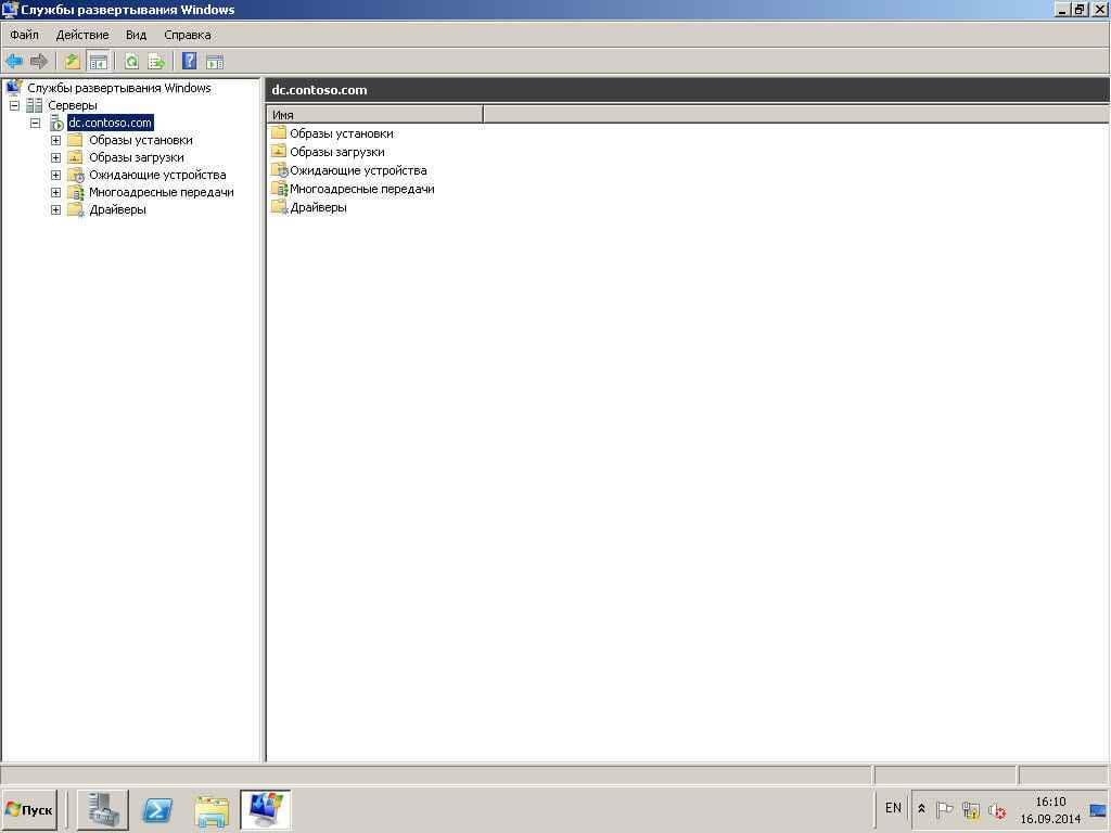Автоматизированная установка клиентских операционных систем при помощи Windows Deployment Services - Часть 1. Установка WDS-16
