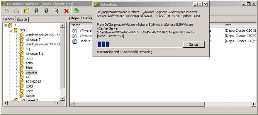 Как обновить Vcenter с 5.1 до 5.5-1 часть-02