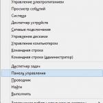 Как создать резервную копию образа системы в Windows 8.1