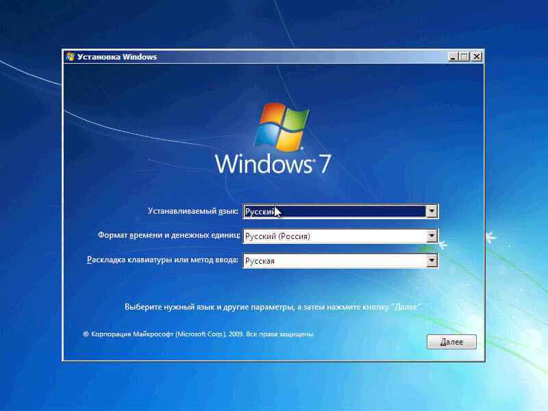 Как установить windows 7-02
