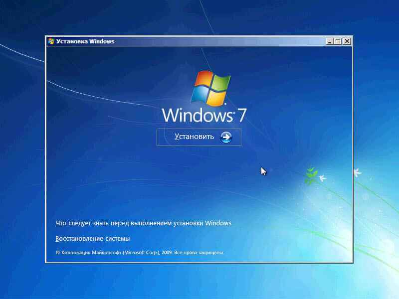 Как установить windows 7-03