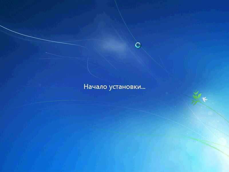 Чистая установка Windows 7