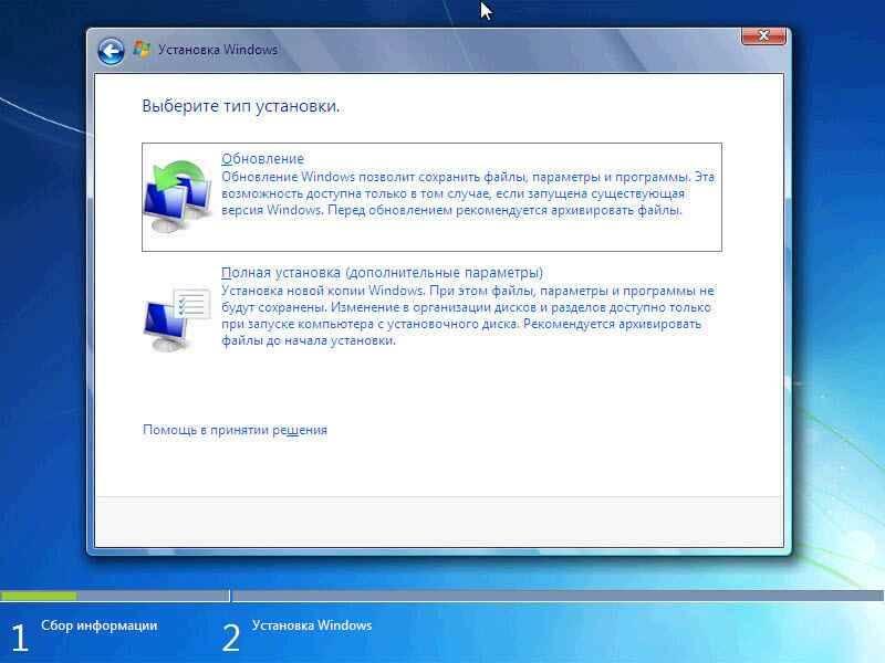 чистая установка windows 7 с флешки-06