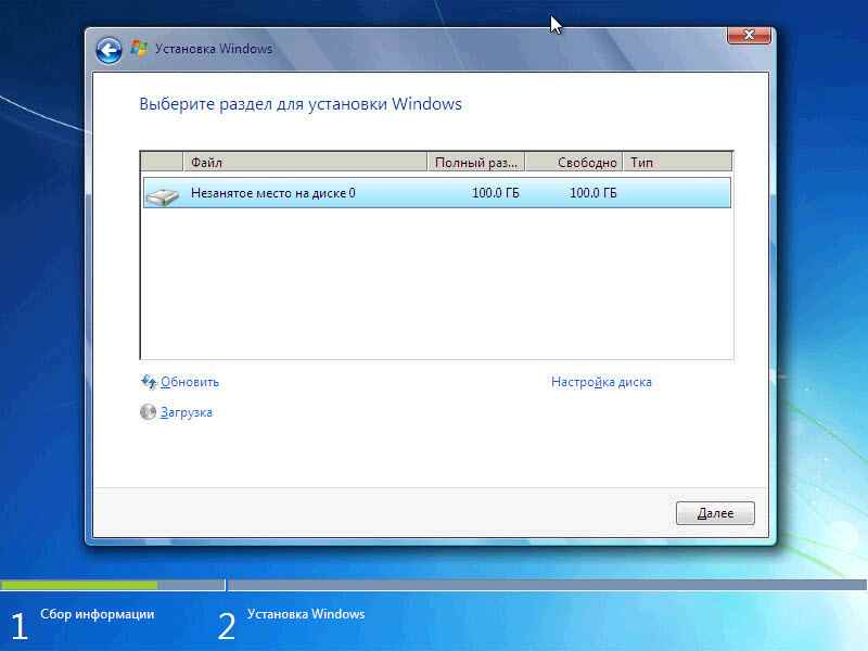 Как установить windows 7-07
