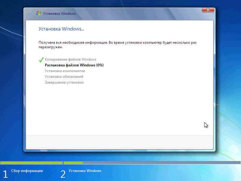Как установить windows 7-08