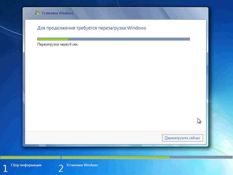 Как установить windows 7-09