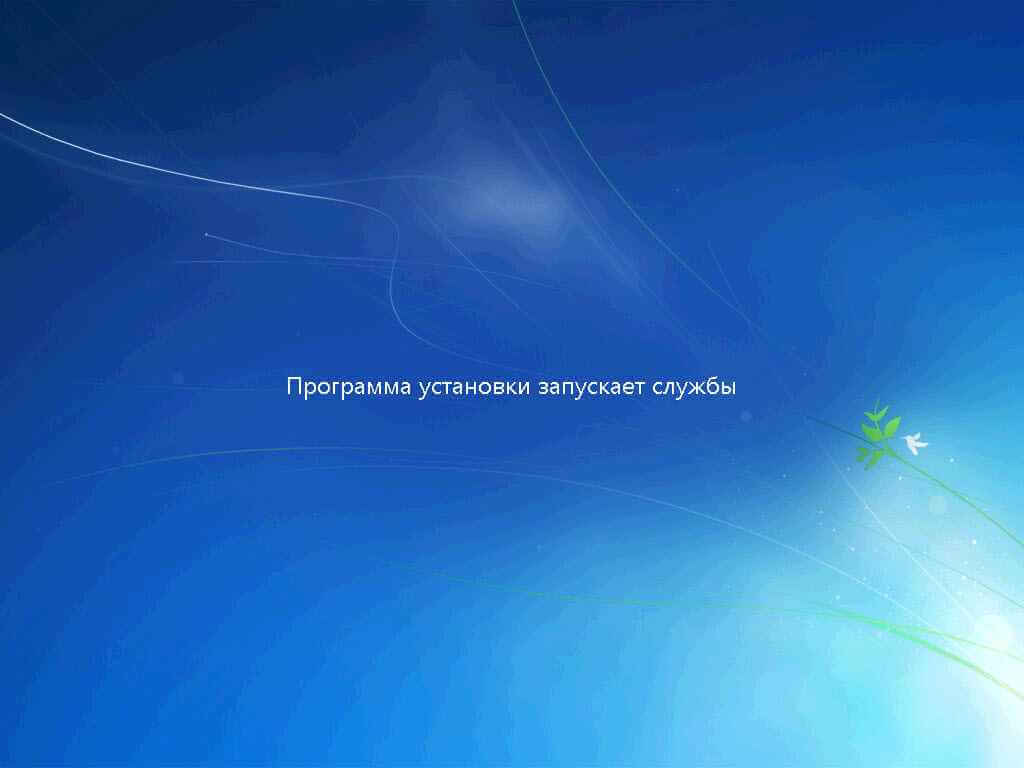 Как установить windows 7-11
