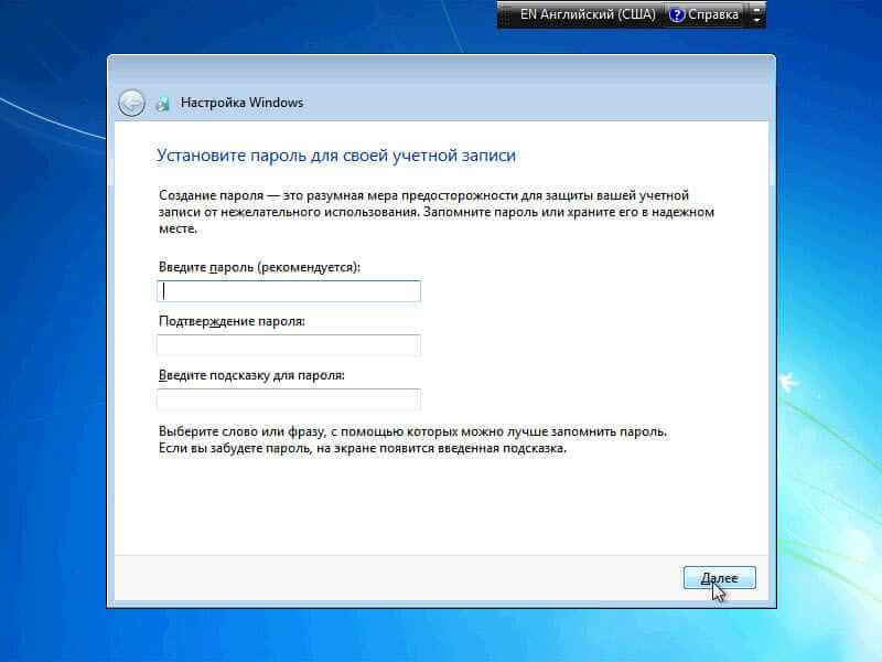 Как установить windows 7-13