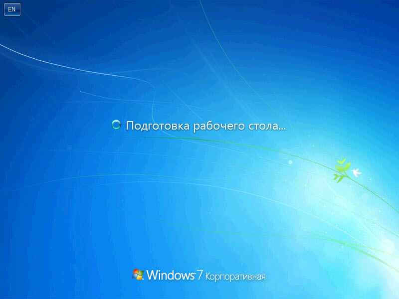Как установить windows 7-18