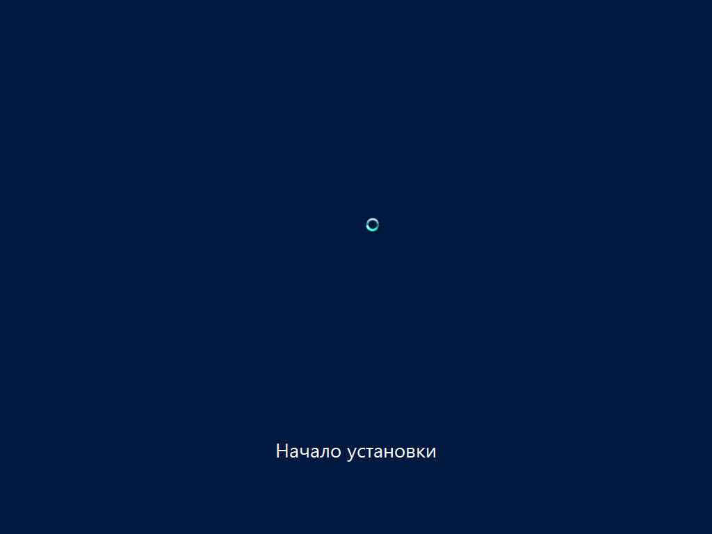Как установить windows server 2012R2-04