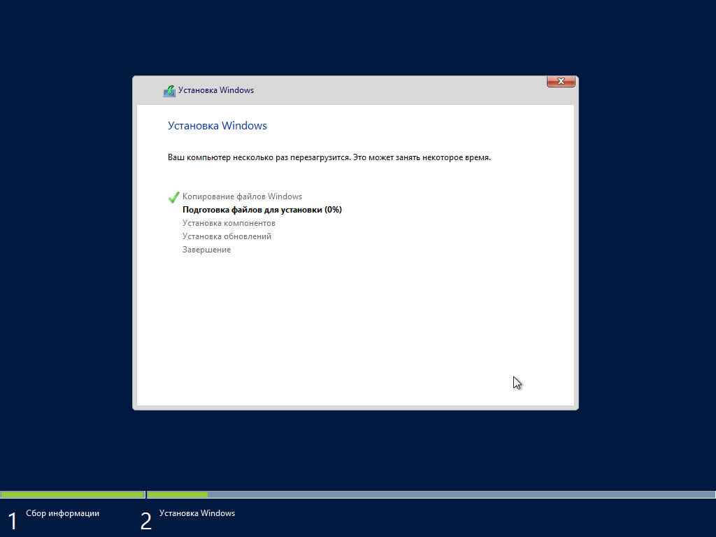 Как установить windows server 2012R2-09