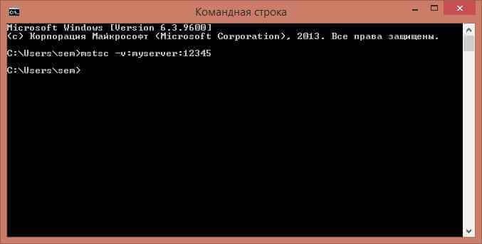 Как в Windows изменить порт службы RDP (или терминального сервера) с 3389 на другой-04