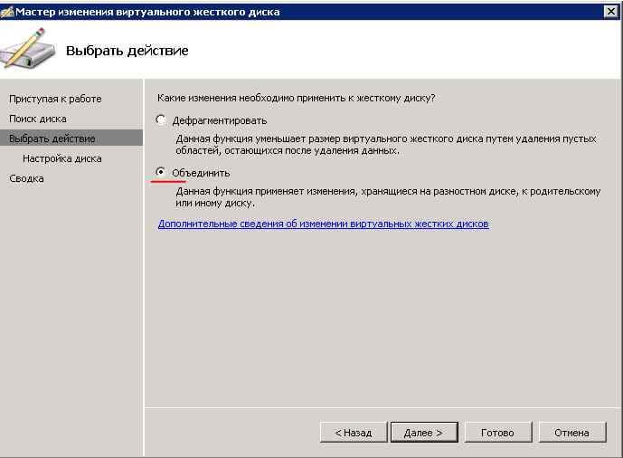 Как вручную удалить AVHD-файлы в Hyper-V-02