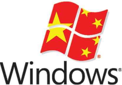 Microsoft получила 20 дней, чтобы ответить на вопросы китайских властей