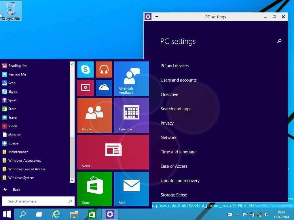 Новые скриншоты Windows Threshold-03