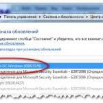 Ошибка 0x0000007A, STOP 0×00000077 или STOP 0x000000F4 в Windows 7. ОС не видит диск после выхода из сна