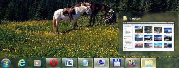 Оптимизируем Windows 7-1 часть. Настройка анимации-01