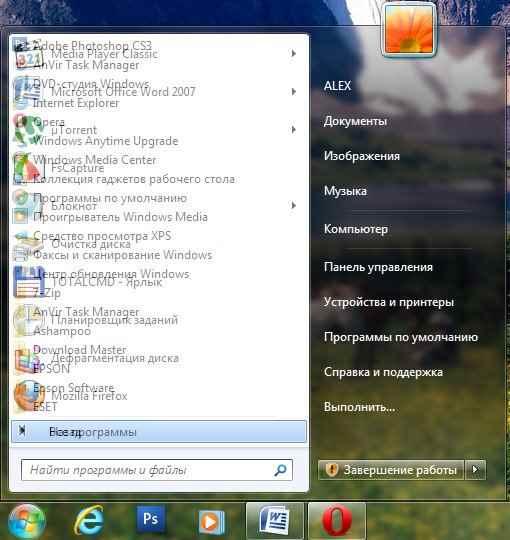 Оптимизируем Windows 7-1 часть. Настройка анимации-03
