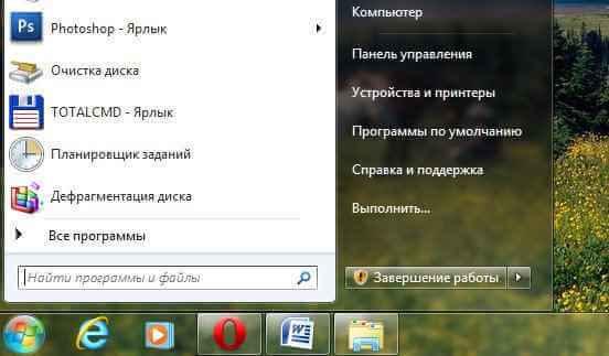 Оптимизируем Windows 7-1 часть. Настройка анимации-09