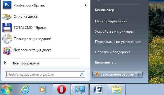 Оптимизируем Windows 7-1 часть. Настройка анимации-10