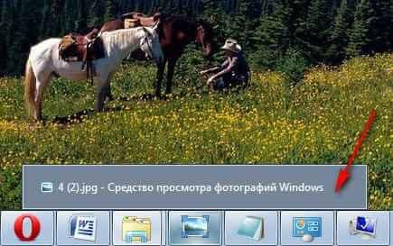 Оптимизируем Windows 7-1 часть. Настройка анимации-12